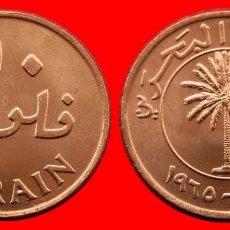 Monedas antiguas de Asia: 10 FILS 1965 SIN CIRCULAR BAHRAIN BAHREIN 0354SC COMPRAS SUPERIORES 40 EUROS ENVIO GRATIS. Lote 136650949