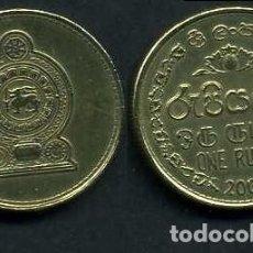 Monedas antiguas de Asia: SRI LANKA - CEILON - 1 RUPIA AÑO 2008 - Nº3. Lote 95784315