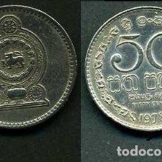 Monedas antiguas de Asia: SRI LANKA - CEILON - 50 CENT AÑO 1982. Lote 95784767