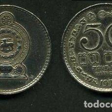 Monedas antiguas de Asia: SRI LANKA - CEILON - 50 CENT AÑO 1978. Lote 95784775