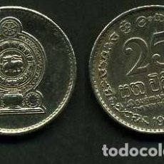Monedas antiguas de Asia: SRI LANKA - CEILON - 25 CENT AÑO 1982 - Nº1. Lote 95785595