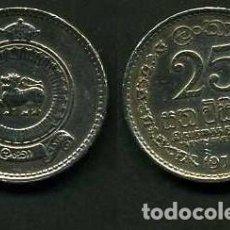 Monedas antiguas de Asia: SRI LANKA - CEILON - 25 CENT AÑO 1971 - Nº2. Lote 95786231