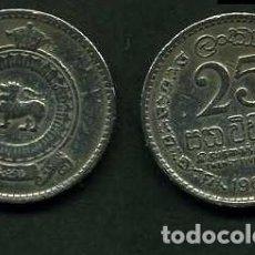 Monedas antiguas de Asia: SRI LANKA - CEILON - 25 CENT AÑO 1963. Lote 95786563