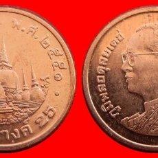 Monedas antiguas de Asia: 25 SATANG 2007 SIN CIRCULAR TAILANDIA 0792SC COMPRAS SUPERIORES 40 EUROS ENVIO GRATIS. Lote 114070180