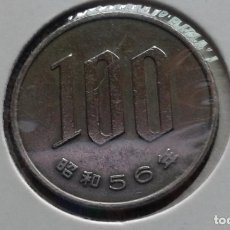 Monedas antiguas de Asia: JAPON 100 YENES 1981. Lote 96020139