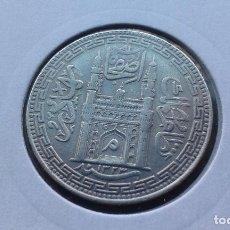 Monedas antiguas de Asia: INDIA/HYDERABAT 1 RUPIA 1323 PLATA. Lote 96027363