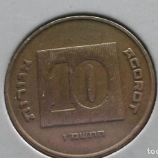 Monedas antiguas de Asia: ISRAEL 10 AGOROT 1987. Lote 96042027