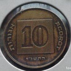 Monedas antiguas de Asia: ISRAEL 10 AGOROT 1994. Lote 96042203