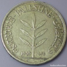 Monedas antiguas de Asia: 100 MILS PALESTINA AÑO 1935. PLATA 0,720.MBC.. Lote 96478203