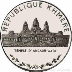 Monedas antiguas de Asia: KHMER REP. 5000 RIELS 1974. Lote 96508239