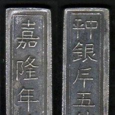 Monedas antiguas de Asia: VIETNAM - 5 TIEN - 1802/1820 - GIA LONG - PLATA. Lote 96691215