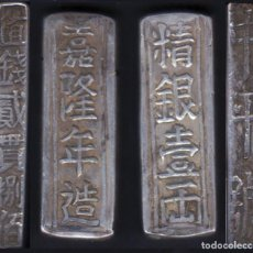 Monedas antiguas de Asia: VIETNAM - LANG -1802/1820 - GIA LONG - PLATA - E.B.C.. Lote 96691467