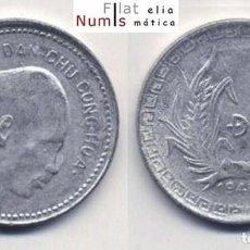Monedas antiguas de Asia: VIETNAM - 1 DONG - 1946 - HO CHI MIN - E.B.C. - ALUMINIO. Lote 96691931