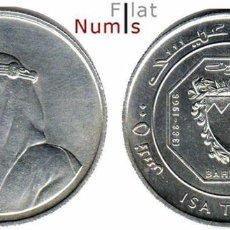 Monedas antiguas de Asia: BAHRAIN - 500 FILS - 1968 - PLATA - SIN CIRCULAR. Lote 96698671