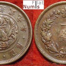 Monedas antiguas de Asia: COREA DEL SUR - 1 CHON - 1905 - BRONCE - E.B.C. - ESCASA. Lote 96779055