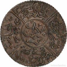 Monedas antiguas de Asia: HEJAZ - PIASTRA - AH1334(5) - 1919 - COBRE - NO CIRCULADA. Lote 96909851