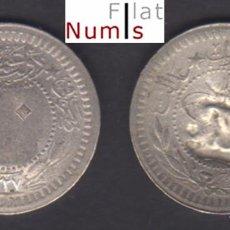 Monedas antiguas de Asia: HEJAZ - 40 PARA - (1909 -1327/3) - CUPRONIQUEL - E.B.C. - ESCASA. Lote 96909959