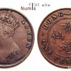 Monedas antiguas de Asia: HONG KONG - 1 CENT - 1879 - VICTORIA - E.B.C. - COBRE. Lote 96910207