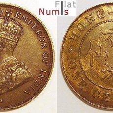 Monedas antiguas de Asia: HONG-KONG - 1 CENT - 1923 - SIN CIRCULAR - COBRE. Lote 96922363