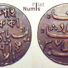 Monedas antiguas de Asia: INDIA BRITANICA - BENGALA PRESIDENCIA - PICE - 1796(37) - COBRE. Lote 96924699
