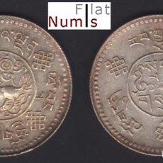 Monedas antiguas de Asia: TIBET - 3 SRANG - 1933 - PLATA - SIN CIRCULAR - MUY ESCASA. Lote 96967307