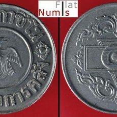Monedas antiguas de Asia: TAILANDIA - FICHA OFICIAL CASINO DE SIAM - 1 BAHT - 1945 - E.B.C.. Lote 96980367