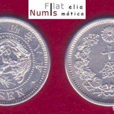 Monedas antiguas de Asia: JAPON - 10 SEN - 1875 (AÑO-8) - PLATA - SIN CIRCULAR. Lote 96983571