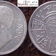 Monedas antiguas de Asia: IRAK - 50 FILS - 1938 - GHAZI I - PLATA - E.B.C++. Lote 97062847