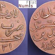 Monedas antiguas de Asia: ISLAS MALDIVAS - 4 LAIRAT - AH1331/AD1914 - BRONCE - E.B.C.. Lote 97065503