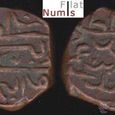 Monedas antiguas de Asia: ISLAS MALDIVAS - 1/2 LARIN - AH1276/AD1861 - BRONCE - E.B.C.. Lote 97065619