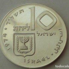 Monedas antiguas de Asia: MONEDA DE PLATA DE 10 LIROT DE ISRAEL DE 1974, PIDYON HAVEN, PESA 26,1 GRS, S/C. Lote 97246155