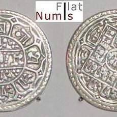 Monedas antiguas de Asia: NEPAL - 1 MOHAR - 1903 - PLATA - M.B.C.. Lote 97446987