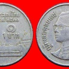 Monedas antiguas de Asia: 1 BAHT 1987 TAILANDIA 2492T COMPRAS DE 40 EUROS ENVIOS GRATIS. Lote 97486959