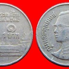 Monedas antiguas de Asia: 1 BAHT 1992 TAILANDIA 2497T COMPRAS DE 40 EUROS ENVIOS GRATIS. Lote 97487691