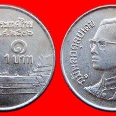 Monedas antiguas de Asia: 1 BAHT 1993 TAILANDIA 2498T COMPRAS DE 40 EUROS ENVIOS GRATIS. Lote 97487755
