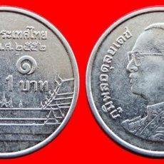 Monedas antiguas de Asia: 1 BAHT 2009 TAILANDIA 2514T COMPRAS DE 40 EUROS ENVIOS GRATIS. Lote 97488995