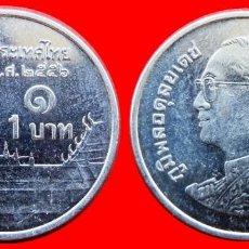 Monedas antiguas de Asia: 1 BAHT 2013 TAILANDIA 2518T COMPRAS DE 40 EUROS ENVIOS GRATIS. Lote 97489143
