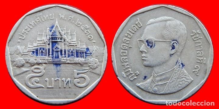 5 BAHT 1988 TAILANDIA 2528T COMPRAS DE 40 EUROS ENVIOS GRATIS (Numismática - Extranjeras - Asia)