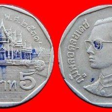 Monedas antiguas de Asia: 5 BAHT 1988 TAILANDIA 2528T COMPRAS DE 40 EUROS ENVIOS GRATIS. Lote 97500403