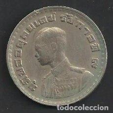 Monedas antiguas de Asia: MONEDA TAILANDIA. 1 BAHT, 1962 (2505). REY BHUMIBOL (RAMA IX). Lote 97616939