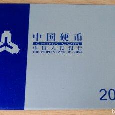 Monedas antiguas de Asia: SET 6 MONEDAS BANCO DE CHINA 2000. Lote 97667907