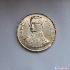 Monedas antiguas de Asia: THAILANDIA 250 BAHT 1978 PLATA NUEVA --RARA--. Lote 97726003
