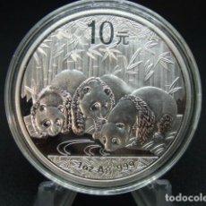 Monedas antiguas de Asia: MONEDA ONZA DE PLATA , OSOS PANDA CHINA. 0,999. 10 YUAN.. Lote 98223451