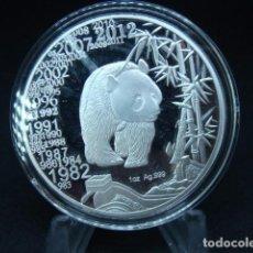 Monedas antiguas de Asia: MONEDA ONZA DE PLATA , OSOS PANDA CHINA. 0,999.. Lote 98225527