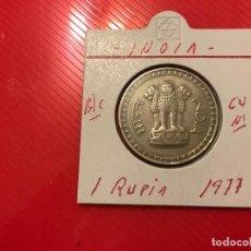 Monedas antiguas de Asia: INDIA 1 RUPIA 1977 BC KM 78.1. Lote 98234303