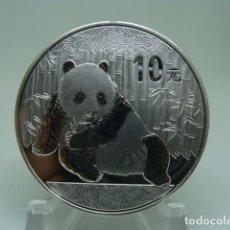 Monedas antiguas de Asia: MONEDA ONZA DE PLATA , OSOS PANDA CHINA. 0,999. 10 YUAN 2015. Lote 98381779