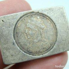 Monedas antiguas de Asia: CHINA LINGOTE PRE MONEDA DE PLATA MIAO, DINASTIA MANCHÚ, PAGO SOLDADOS.. Lote 98384279