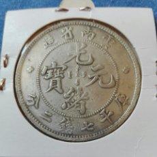 Monedas antiguas de Asia: CHINA YUNNAN 1911 50 CENTAVOS MONEDA DE PLATA D2. Lote 98670008