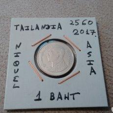 Monedas antiguas de Asia: MONEDA 1 BAHT DE TAILANDIA AÑO 2017 EBC ENCARTONADA. Lote 117720187