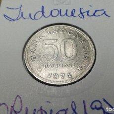 Monedas antiguas de Asia: INDONESIA 50 RUPIAS 1971. Lote 98964215